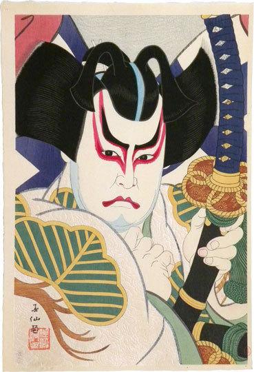 Creative Prints, Collected Portraits Of Shunsen: Actor Bando Hikosaburo Vi As Toneri Matsuomaru by Natori Shunsen