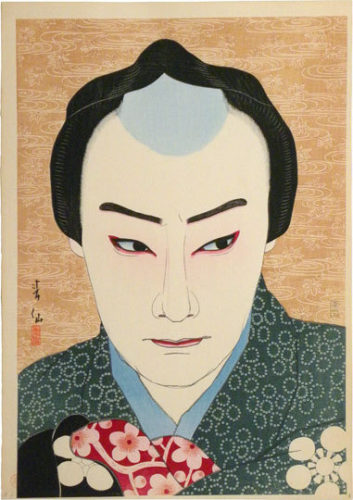 Creative Prints, Collected Portraits Of Shunsen: Actor Nakamura Ganjiro I As Sakata Tojuro by Natori Shunsen at Natori Shunsen