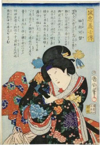 Stories Of The True Loyalty Of Faithful Samurai: Actor Kawarazaki Kunitaro by Toyohara Kunichika at
