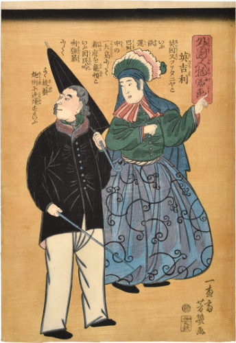 Pictures Of People From Foreign Lands: English Persons by Utagawa Yoshiiku