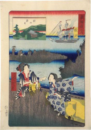 The Tokaido [processional Tokaido]: Samezu Kannon by Utagawa Yoshiiku