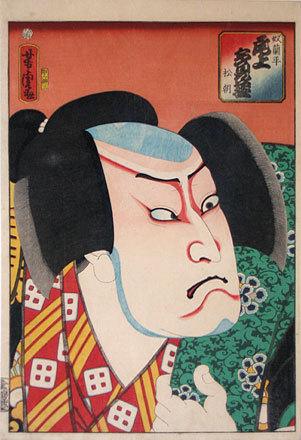 Onoe Tamizo As The Footman (yakko) Ranpei by Utagawa Yoshitora