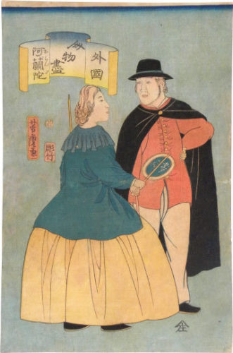 Pictures Of People From Foreign Lands: Hollanders by Utagawa Yoshitora