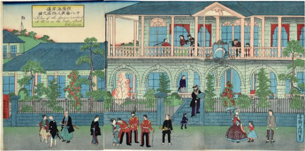 Plan Of The Foreigners Residents At No. 18 On The Water Street, Yokohama by Utagawa Hiroshige II (Rissho)