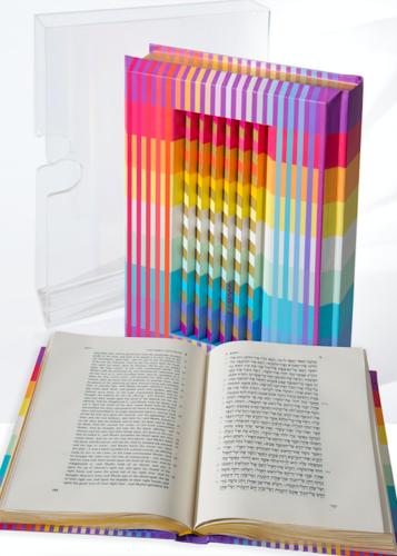 Rainbow Torah by Yaacov Agam at www.kunzt.gallery