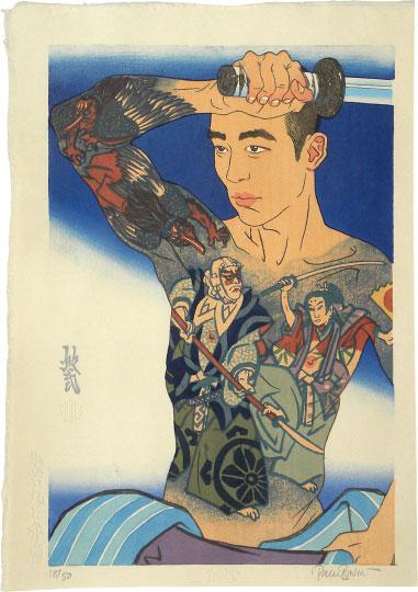 Ushiwakamaru And Benkei by Paul Binnie