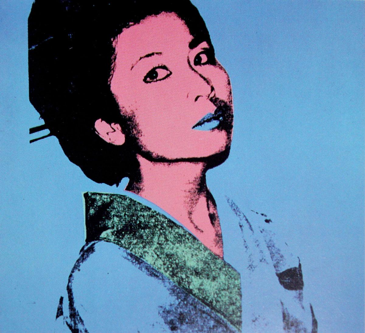 Kimiko (fs Ii.237) by Andy Warhol