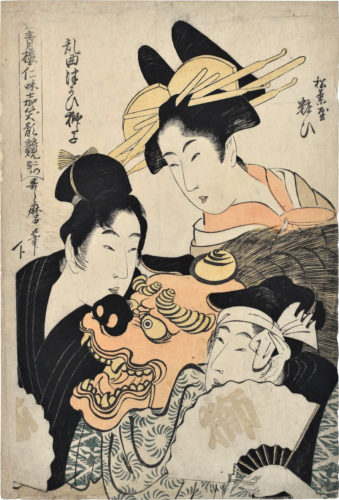 Yosooi Of Matsubaya by Kitagawa Utamaro