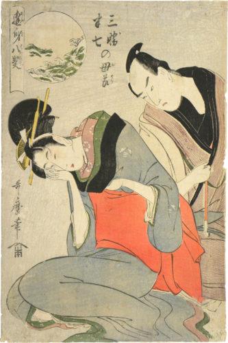 Maternal Love Between Sankatsu And Hanshichi by Kitagawa Utamaro