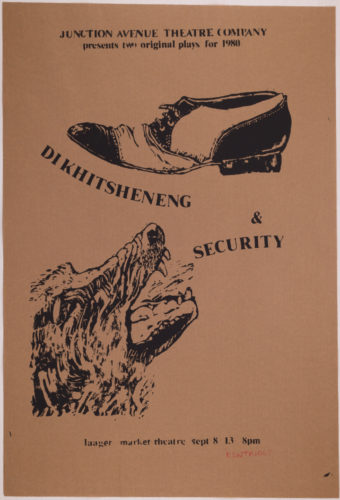 Dikhitsheneng & Security by William Kentridge