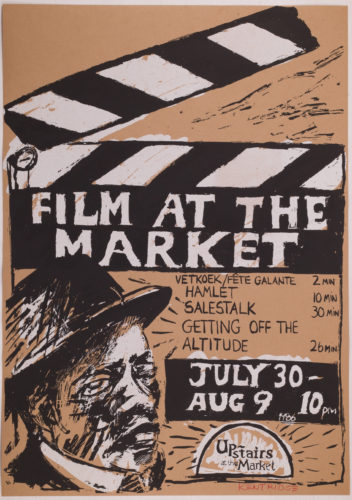 Film At The Market by William Kentridge