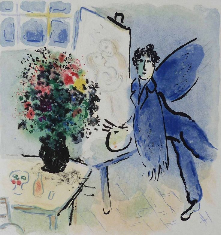 L'atelier Bleu, The Blue Studio by Marc Chagall