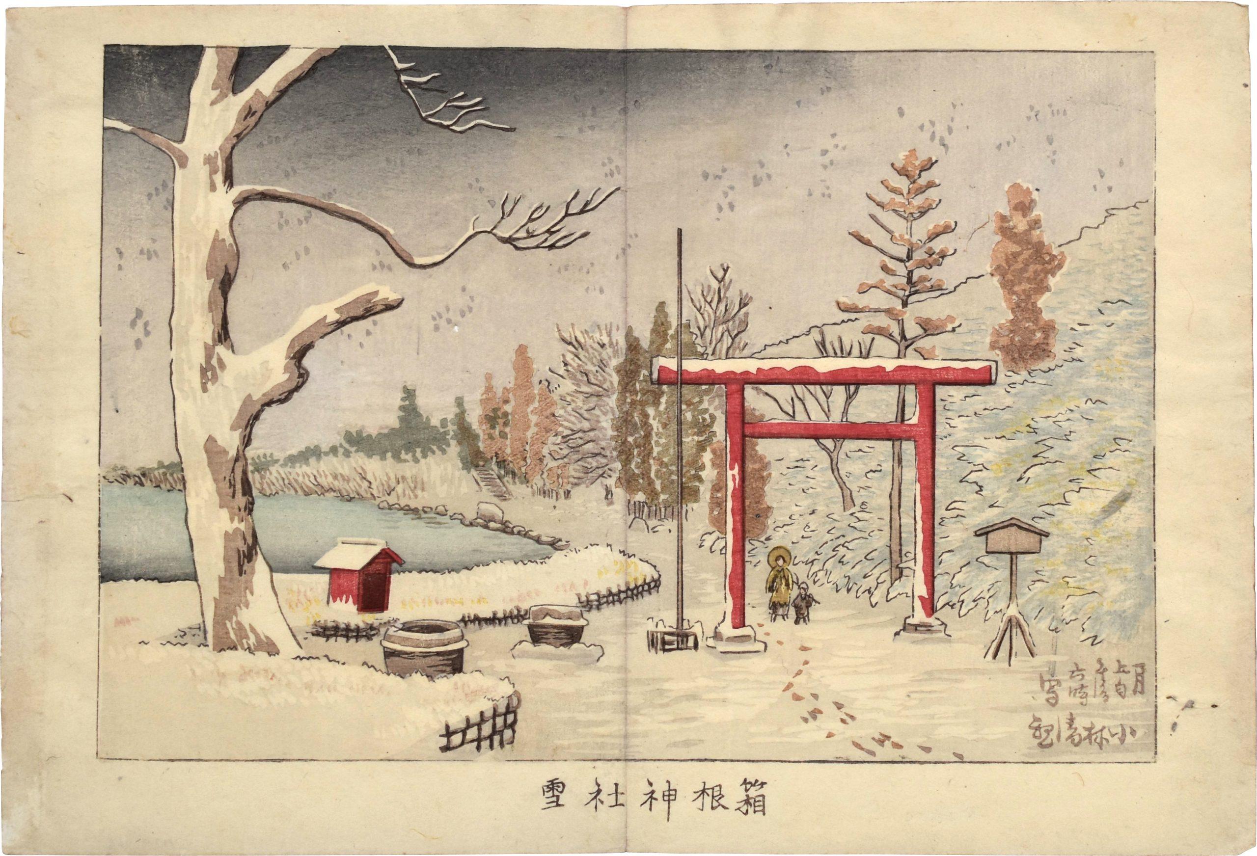 Hakone Shrine In Snow by Kobayashi Kiyochika