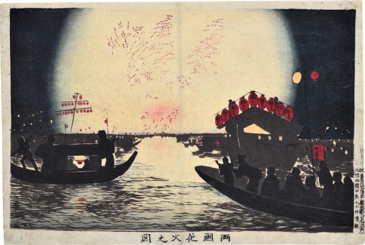 Fireworks At Ryogoku by Kobayashi Kiyochika