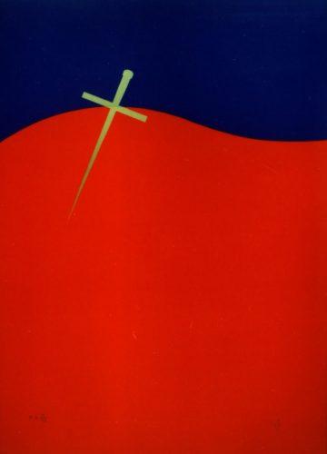 Homage To Federico Garcia Lorca by Jesus Rafael Soto