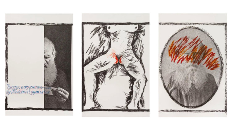 A Group Of Three Works From Peace I by Komar & Melamid at