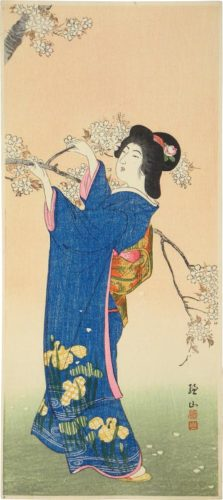 Snow, Moon, Flowers: Beauty And Cherry Blossoms by Ito Sozan at