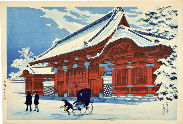 Red-lacquered Gate At Hongo In Clear Weather After Snow by Takahashi Hiroaki (Shotei)