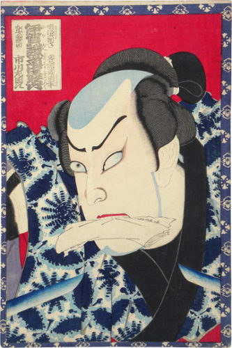 Actor Ichikawa Sadanji I As Wada No Shimobe Busuke by Toyohara Kunichika
