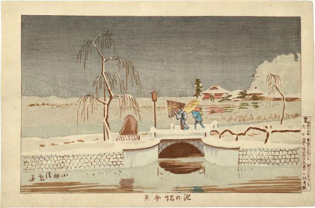 Benton Shrine At Ikenohata by Kobayashi Kiyochika