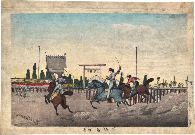 Horse Racing At Kudan by Kobayashi Kiyochika
