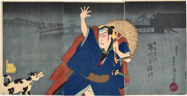 The Record Of The Great Pacification Of The Keian Period: Ichikawa Sadanji I As Marubashi Chuya by Toyohara Kunichika