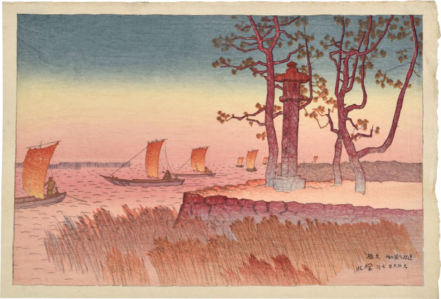 Eight Views Of Omi: Evening Glow At Yabase by Ito Shinsui