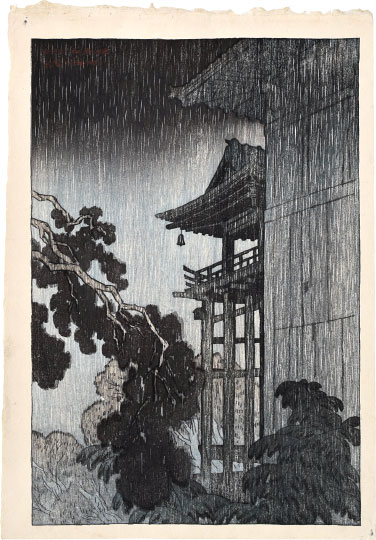 Eight Views Of Omi: Miidera by Ito Shinsui