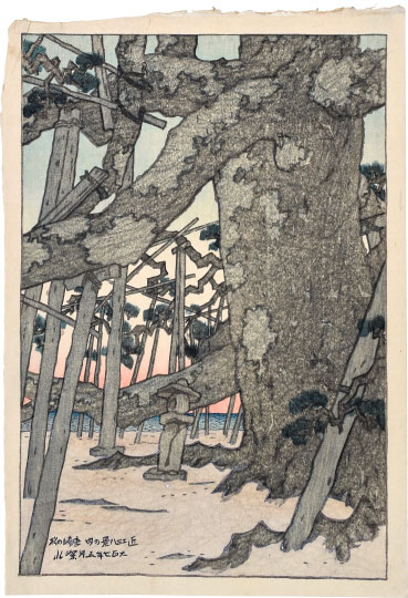 Eight Views Of Omi: Pines At Karasaki by Ito Shinsui