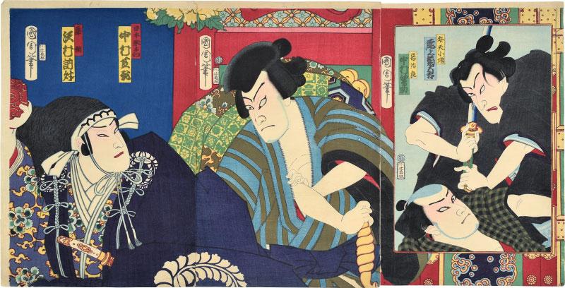 Onoe Kikugoro V As Benten Kozo, Nakamura ?-suke As Akujiro, Nakamura Shikan Iv As Nihon Daemon, And... by Toyohara Kunichika
