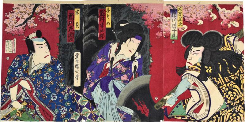 Ichikawa Danjuro Ix As Otomo Kuronushi, Iwai Hanshiro Viii As Sumizomezakura, And Ichikawa Sadanji A... by Toyohara Kunichika