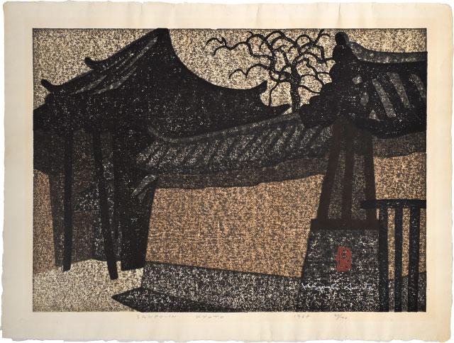 Sanpo-in, Kyoto by Kiyoshi Saito
