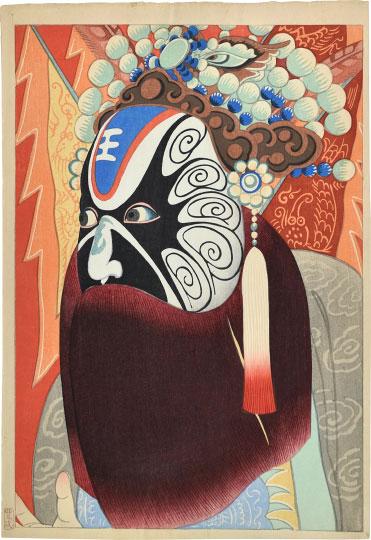Actor In A Chinese Opera by Yamamura Koka, Toyonari