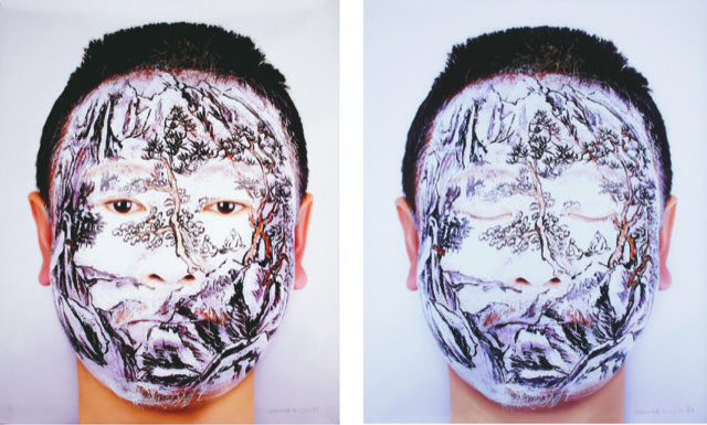 Face Tattoo by Huang Yan at www.kunzt.gallery