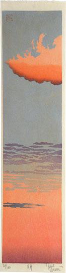 Dawn by Paul Binnie