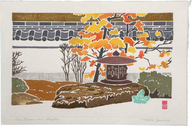 Lantern And Maples by Toshi Yoshida at