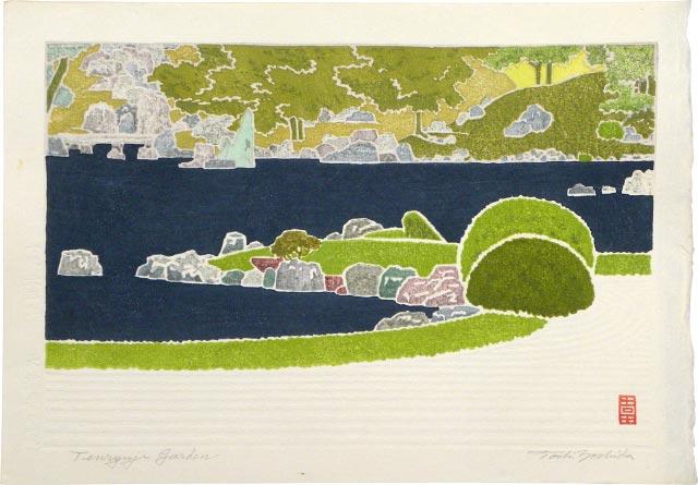 Tenryuji Garden by Toshi Yoshida at