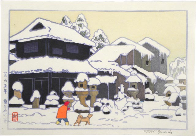 Snow And Stone Lanterns by Toshi Yoshida