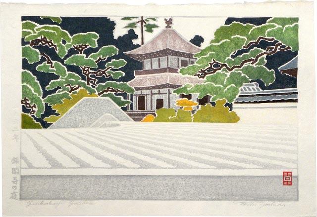 Ginkakuji Garden by Toshi Yoshida