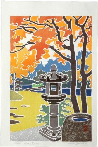 Two Lanterns by Toshi Yoshida at