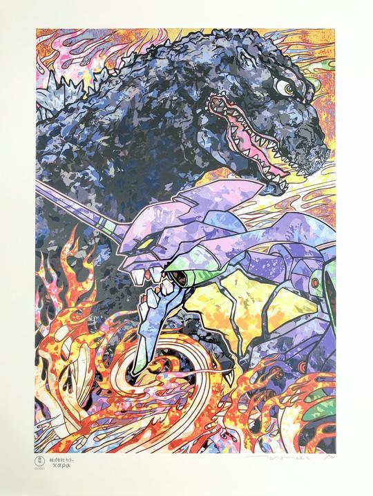 Homage To Director Hideaki Anno: Evangelion & Godzilla Resurgence by Takashi Murakami