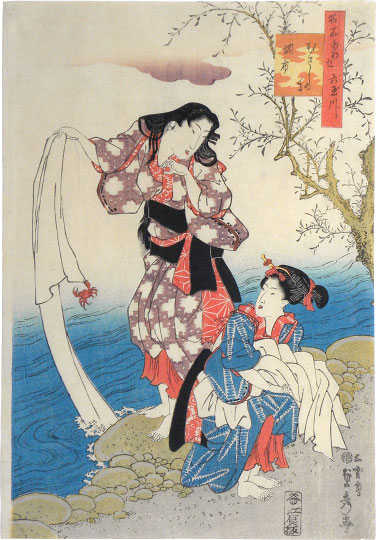 Famous Places, The Six Jewel Rivers: Chofu River In Musashi Province by Utagawa Sadahide