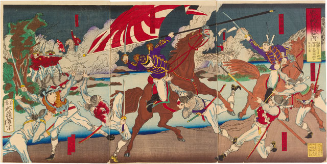 Chronicle Of The Conquest Of Kagoshima: Officer Nozu Retrieves The National Flag During A Battle At... by Tsukioka Yoshitoshi at