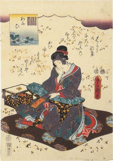 Aoi, From An Untitled Series Of Genji Pictures by Utagawa Kunisada (Toyokuni III)