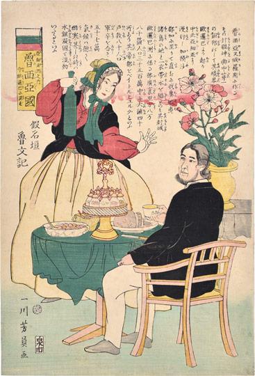Russian Couple At The Table by Utagawa Yoshikazu