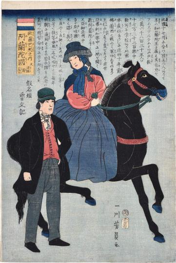 Russian On Horse by Utagawa Yoshikazu