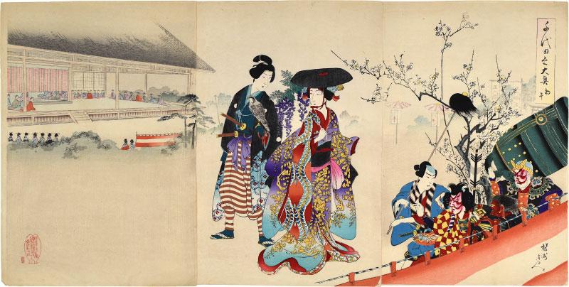 Chiyoda Inner Palace: First Horse Day by Yoshu Chikanobu