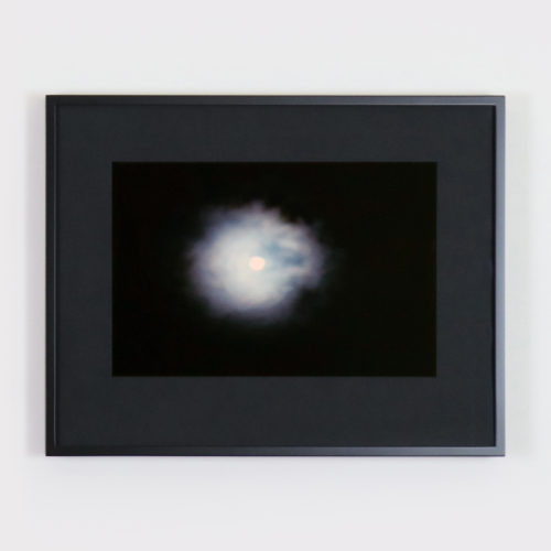 Elliptic Ecliptic D by James Turrell