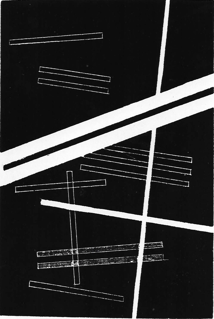Untitled Composition by Laszlo Moholy-Nagy