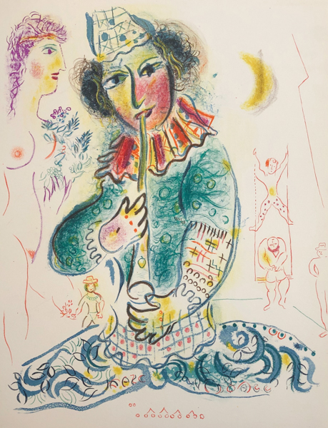 Le Cirque M. 527 by Marc Chagall